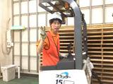 NTTロジスコサービス 八尾物流センタ鶴見倉庫のアルバイト情報
