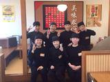 仏跳麺 笹貫バイパス店のアルバイト情報