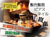 akabane fumo (赤羽 ふうも)のアルバイト情報
