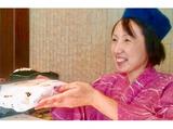 鎌倉 肉の石川 本店 (御成町 石川) 【泰平商事株式会社】のアルバイト情報