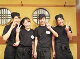 村さ来 佐久平店のアルバイト情報