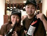 大山鶏×串焼居酒屋 楽匠(らくしょう)のアルバイト情報