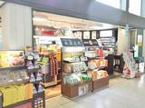 at shop&Cafe(アットショップ&カフェ)のアルバイト情報