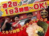 壱角家 松戸店のアルバイト情報