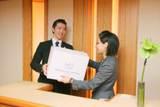 株式会社ニューサービスシステム(勤務地:帝国ホテル内)のアルバイト情報