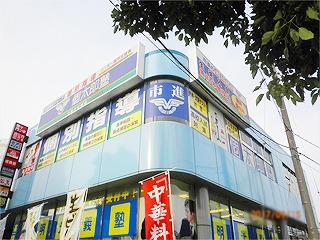 個太郎塾 成田ニュータウン教室のアルバイト情報