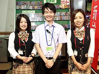 エール 上飯田店のアルバイト情報