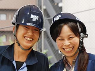 東海ビコー株式会社 横浜営業所のアルバイト情報