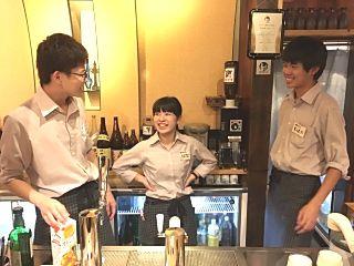 東京和食 伽むらのアルバイト情報