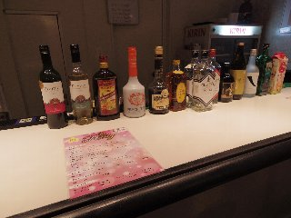 Girl's bar Radyのアルバイト情報