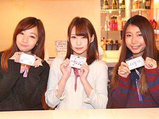 <昼&夜>Girls' Factoryのアルバイト情報