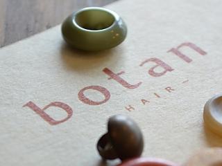 botan HAIRのアルバイト情報