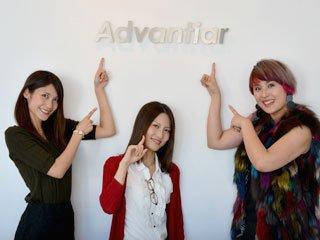 株式会社アドバンティアのアルバイト情報