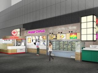 カフェデュモンド JR京都駅ビルショップのアルバイト情報