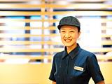 マクドナルド 岸和田久米田店のアルバイト情報