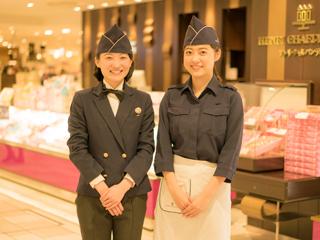 アンリ・シャルパンティエ 京都高島屋店/株式会社シュゼット ※NO.201370のアルバイト情報