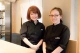 日本の肉料理 やんま(成田国際空港内)のアルバイト情報
