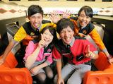 ラウンドワンスタジアム 大分店のアルバイト情報