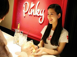 Girls Bar Pinky 〜 ピンキー 〜のアルバイト情報