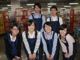 日本郵便株式会社 神戸中央郵便局のアルバイト情報
