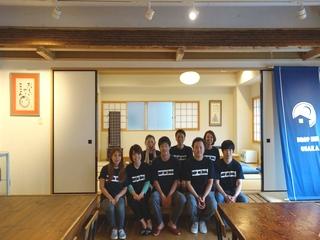 Drop inn OSAKA(ドロップイン大阪)のアルバイト情報