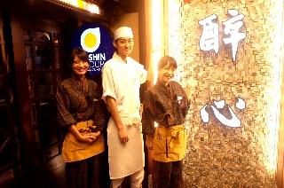 【京都駅前店】和Dinning 酔心(B1・B2)のアルバイト情報