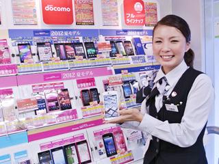 ドコモショップ 宝塚山本店/株式会社日本パーソナルビジネスのアルバイト情報