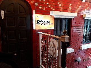 BOON BOON BOONのアルバイト情報