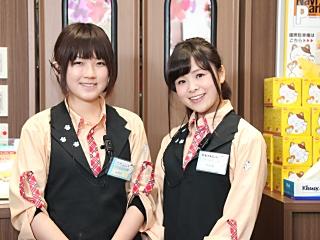株式会社コシダカ(カラオケ まねきねこ) ※首都圏エリアのアルバイト情報