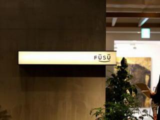 函館蔦屋書店レストランFUSUのアルバイト情報