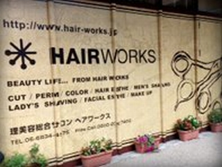 HAIR WORKSのアルバイト情報