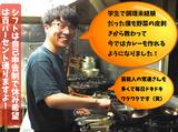 スープカリー イエローのアルバイト情報