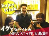 文福茶釜のたぬき 六角店 のアルバイト情報