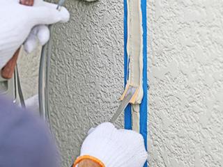 岡崎防水のアルバイト情報