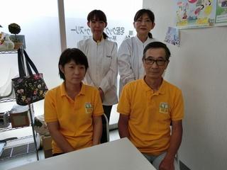 宅配クック123 茅ヶ崎平塚東店のアルバイト情報