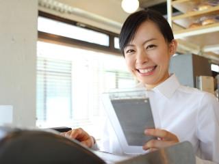 KAIZOKU(カイゾク)/株式会社メイプルシティのアルバイト情報