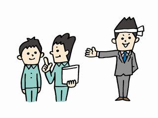 ■■株式会社テクノ・サービスのアルバイト情報