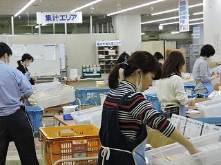 町田郵便局のアルバイト情報