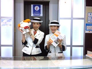 NEXCO中日本サービス株式会社 東京支店のアルバイト情報