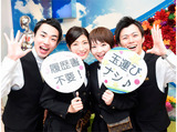 PIA 京急川崎店/A0703010009のアルバイト情報