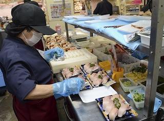 マルショク諸岡店 (株式会社 最上鮮魚)のアルバイト情報