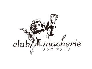 club macherieのアルバイト情報