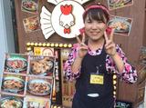 とり家ゑび寿 町屋店 ※10月末OPNEのアルバイト情報