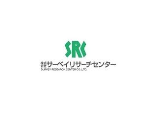 株式会社サーベイリサーチセンター 広島事務所のアルバイト情報