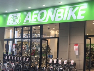 サイクルショップ 野田阪神店のアルバイト情報