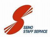 株式会社セイノースタッフサービス 関西支店 500237のアルバイト情報