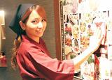 旬菜 花椿のアルバイト情報
