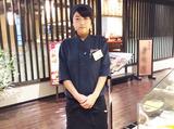 四季旬菜かんざきのアルバイト情報