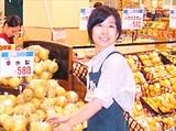 生鮮市場TOP 川越店のアルバイト情報