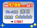有限会社富士警備保障 勤務地:泉岳寺エリアのアルバイト情報